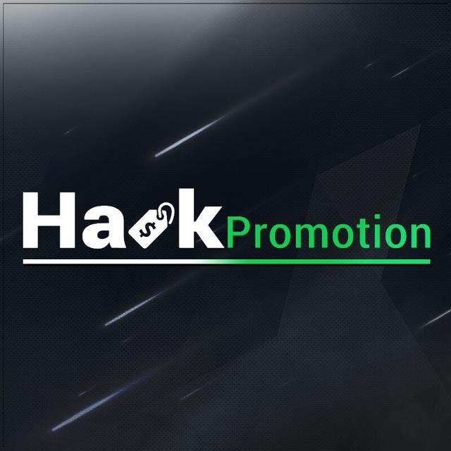 HackPromotion