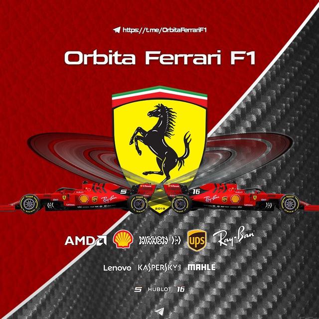 Orbita Ferrari F1