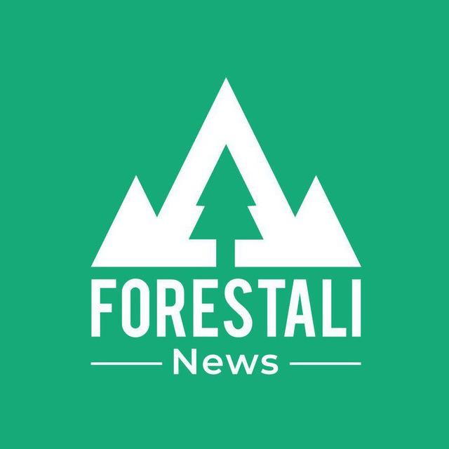 Forestali News