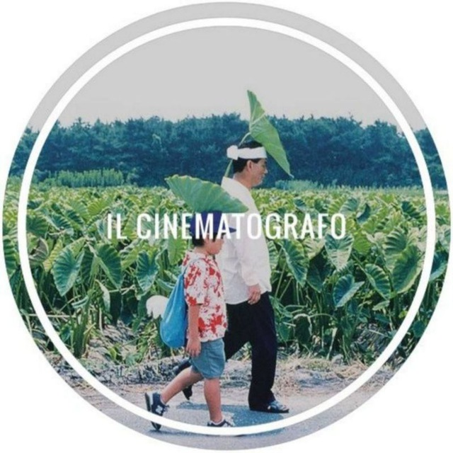 Il Cinematografo