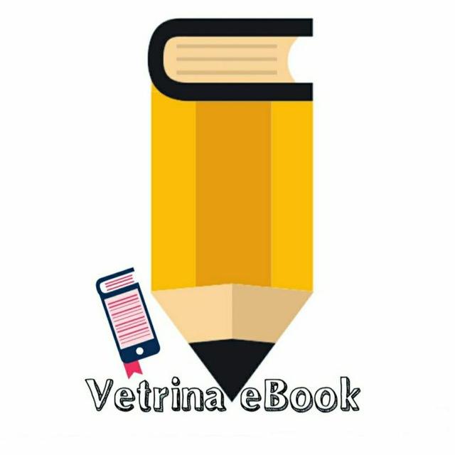 Vetrina eBook