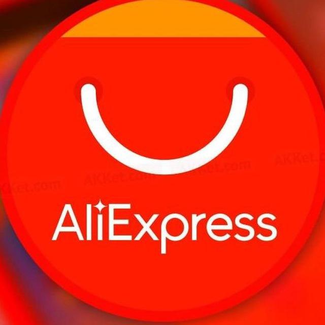 Offerte AliExpress